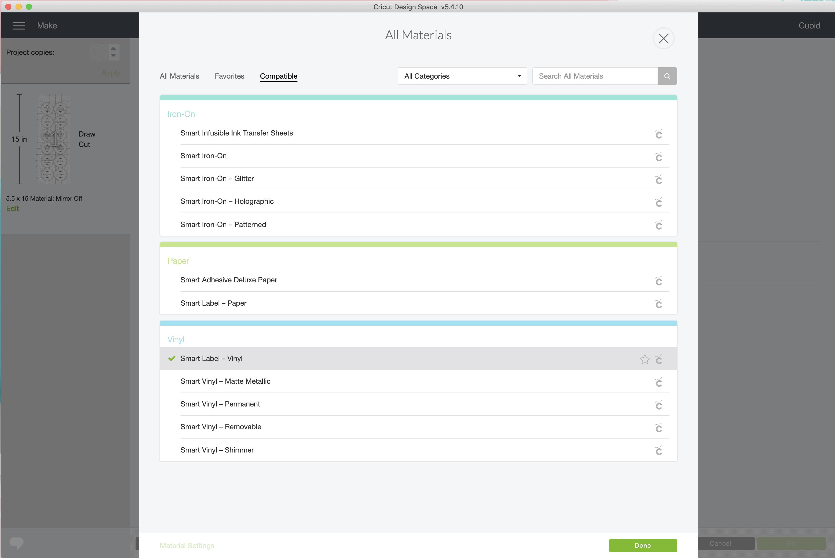 screen shot of cricut digital settings menu