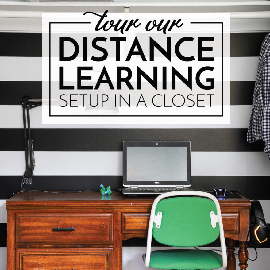 Distance Learning Setup
